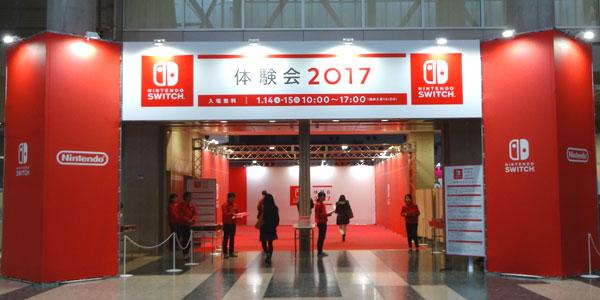 Nintendo Switch 体験会 2017 inビッグサイトで動くスプラトゥーン2を見る