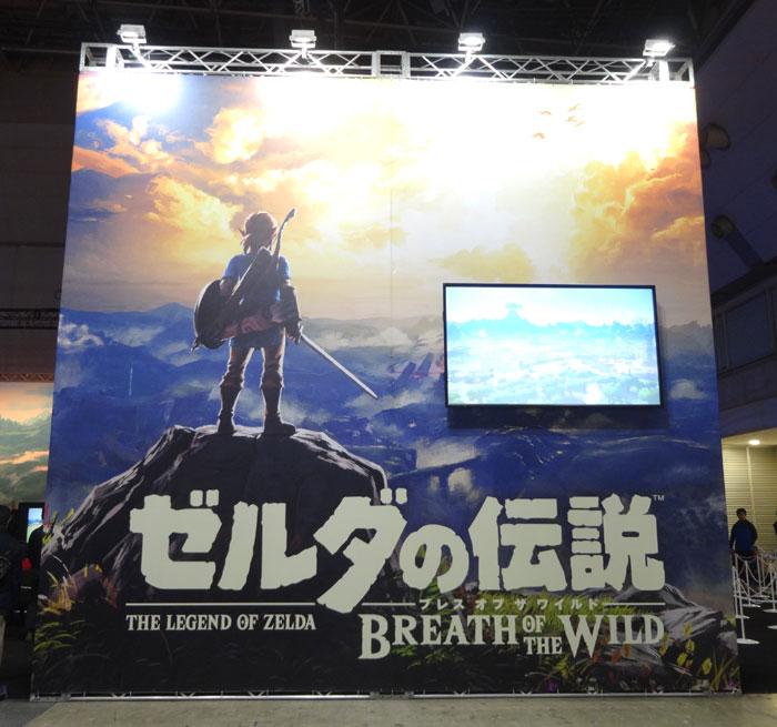 18_Nintendo Switch 体験会 2017 inビッグサイト ゼルダの伝説