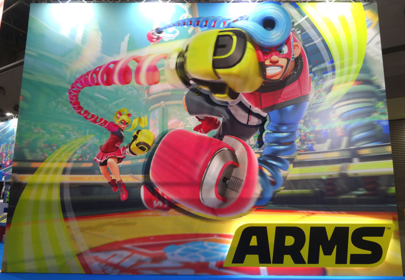 22_Nintendo Switch 体験会 2017 inビッグサイト ARMS