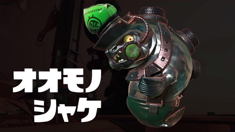 07_スプラトゥーン2の発売日が7月21日に決定!新モード、サーモンランも発表