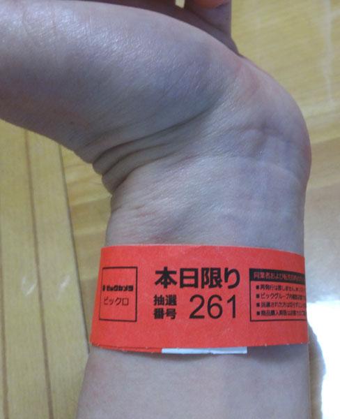 05_任天堂スイッチのビックカメラ店頭抽選販売は無理ゲー。当選倍率20倍超!!