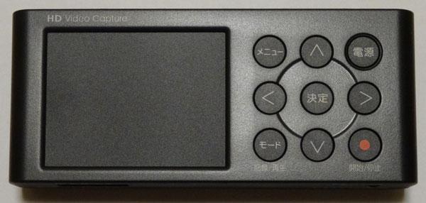 ニンテンドースイッチの動画を録画するGV-HDRECを上から見たところ