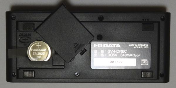 ニンテンドースイッチの動画を録画するGV-HDRECを下から見たところ