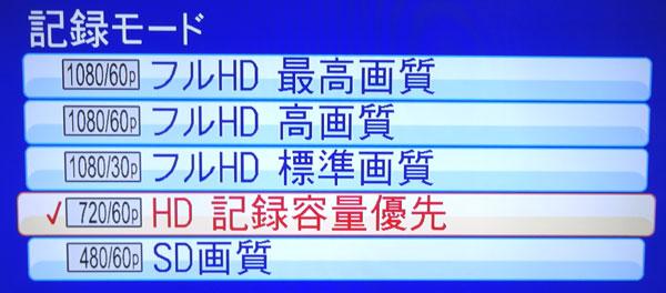 ニンテンドースイッチの動画を録画するGV-HDRECの録画できる解像度、フレームレートの一覧リスト